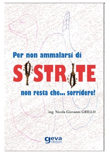 SISTRITE
